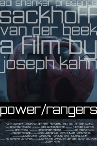 Power_Rangers_Poster_Debut